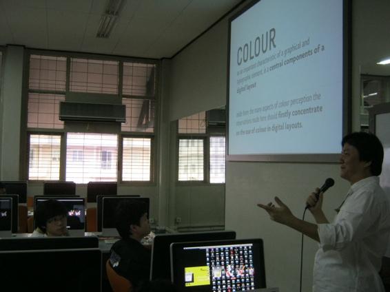 lr-basic-design-training-1