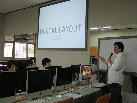 lr-basic-design-training-8